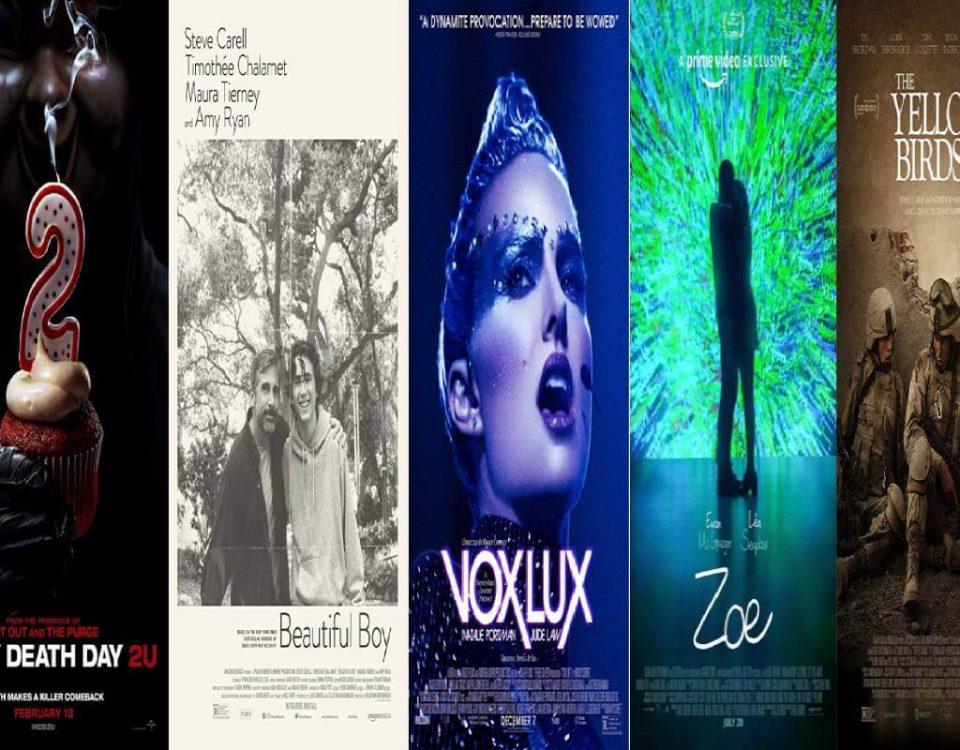 Ταινίες προσεχώς 28/02/2018