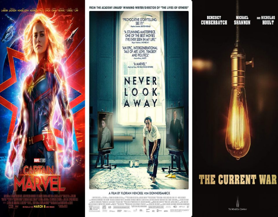 Ταινίες προσεχώς 07/03/2019