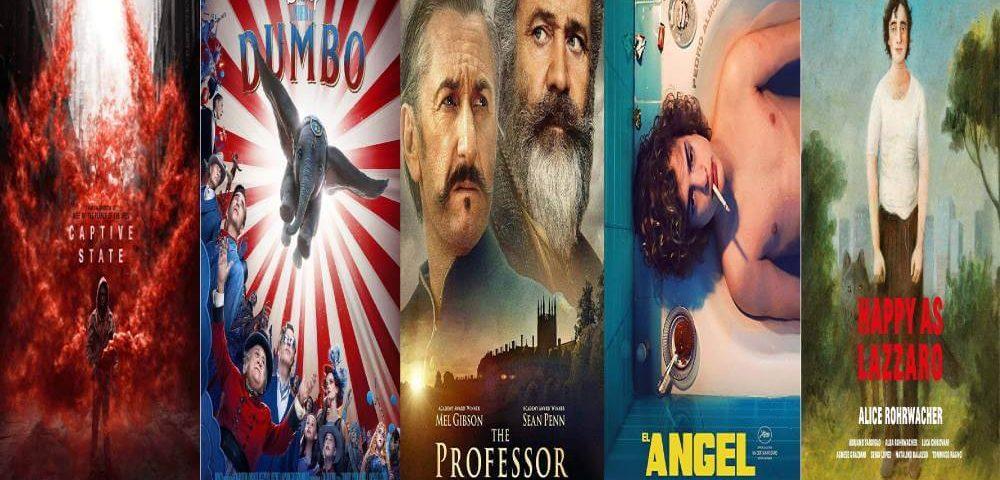 ταινίες προσεχώς 28/3/2019